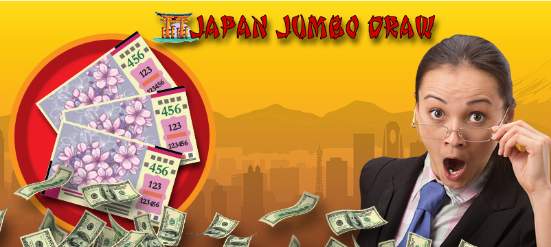 SureWinLotto: Japan Jumbo Draw